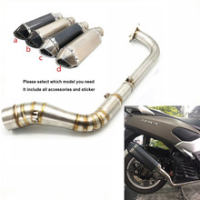 Modified motorcycle Front Middle Exhaust muffler pipe slip-on full syste For YAMAHA NMAX 155 NMAX155 NMAX125 150 nmax N-MAX