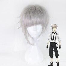 Bungo Stray Dogs Nakajima Atsushi Man Short Straight hair Silver Gray Heat Resistant Anti-wrinkle Co