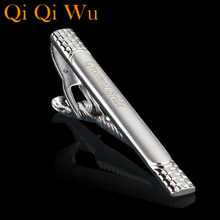 TJ-005 Personalized Custom Silver Tie Clip For Mens Gifts  Fashion Hot Simple Men Necktie Tone Metal Clamp Jewelry Decor