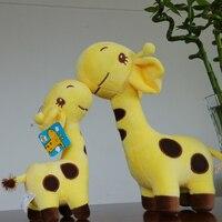 детские игрушки плюсы жираф чучело