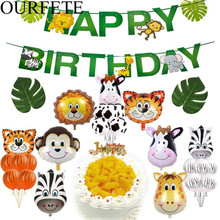 Jungle Party Animal Foil Balloons Zoo Theme Birthday Decoration Kids Toy Safari Decor