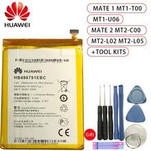 3.8V 3900mAh HB496791EBC battery huawei Mate U06 Ascend MT1 U06 Mate 2 MT2-L05 MT2-L02 +Tracking code ltn154p2 l05 fit ltn154p1 l03 ltn154p2 l04 ltn154p1 l02 b154sw01 lp154w02