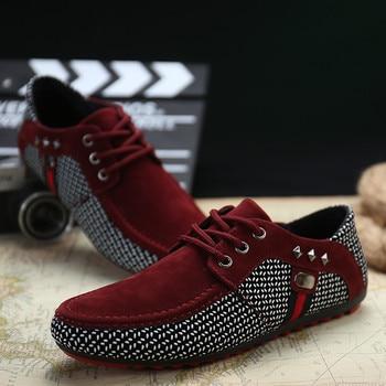 新しいファッションメンズフラッツライト通気性の靴浅いカジュアルシューズ男性ローファーモカシン男スニーカーエンドウ Zapatos Hombre 靴