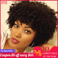 Eseewigs Brazilian Wig Short Afro Kinky Curly Human Hair None Lace Wigs for Black Women Natural Top Remy Glueless Wigs African