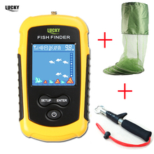 Lucky Wireless Fish Finder Sonar Fishing Lure Sonar Echo Sounder with Fishing Net Creel Tackle Fish Trap Foldable ff718li w lucky wireless fish finder sonar real waterproof with ru en user manual