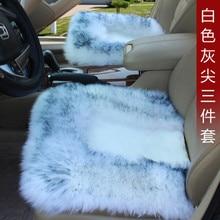 цена на car seat covers wool mat cushion single pad for Citroen QUATRE Triomphe elysee Picasso C2 C4 C5 C4L CC winter warm free shipping