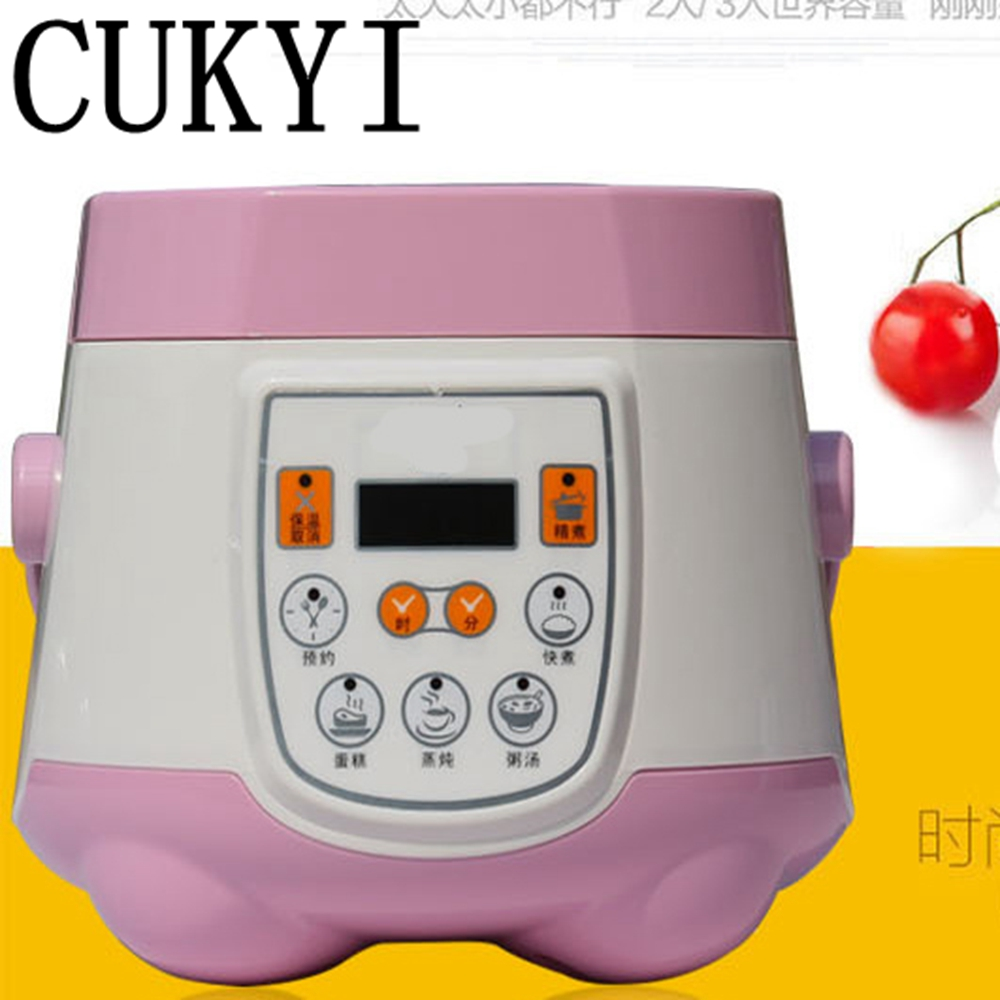 CUKYI 110v Rice cooker for JP for US 1.8L multi function intelligent student mini electric rice cooker 24 hour reservation цена и фото