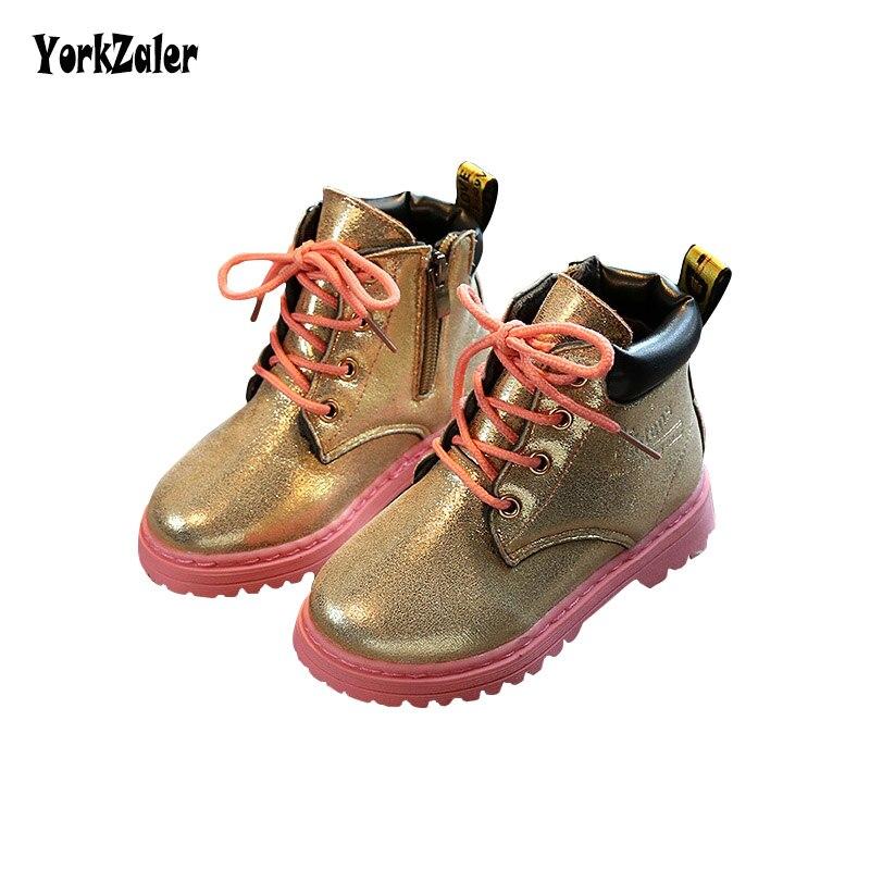 Gold Rain Boots