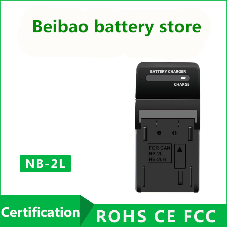 NB-2L NB-2LH NB 2L NB 2LH Camera Battery Wall Charger For Canon 350D 400D G7 G9 S30 S40 Camera Batteries image