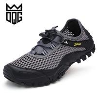 2017 New Lightweight Outdoor Hiking Shoes For Men Breathable Mesh Sneakers Men Walking Trekking Shoes Men
