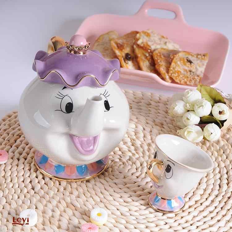 Cartoon Tea Set Beauty And The Beast Mrs Potts teiera Chip Cup Smile Lovely Creative Xmas Birthday Gift