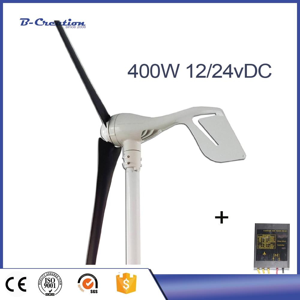 wind Power Generator 2017 Hot Sale 400w 12v/24v Wind Generator/turbine Max 600w Auto Distinguish Controller Ce/iso9001 Approved  цены