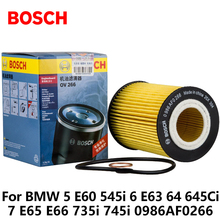 Bosch Car Oil Filters For BMW 5 E60 545i 6 E63 64 645Ci 7 E65 E66 735i 745i 0986AF0266