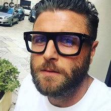 45718 Retro Quadrat Gläser Rahmen Männer Frauen Trend Stile Optische Mode Computer Brille