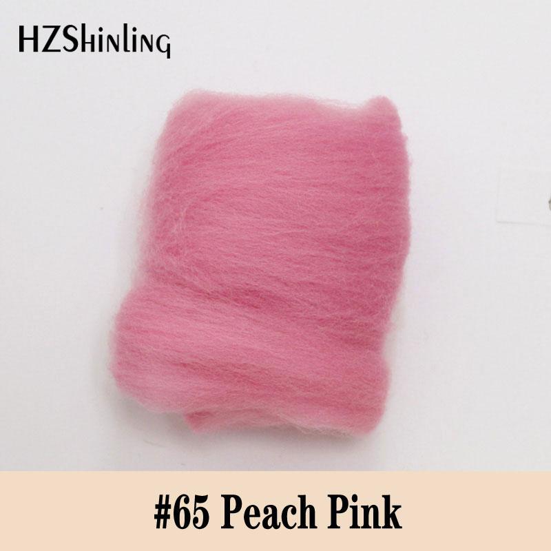 5 G Super Soft Felting Short Fiber Wool Perfect In Needle Felt And Wet Felt Peach Pink Color Wool Material DIY Handmade