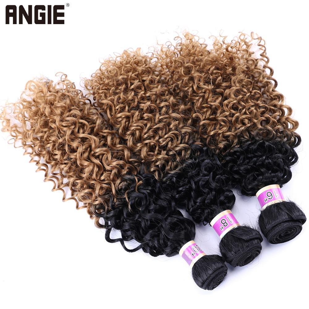 extension curly 04