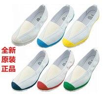 Uniforme Escolar Japonés Uwabaki CALIENTE Zapatos Deportivos Zapatos de Cosplay Zapatillas Planas