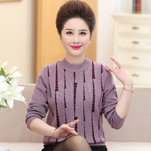 Autumn Winter Middle Aged Womens Turtleneck Pullover Sweater Casual Long Sleeve Printed Knitted Female Jumper Oversized