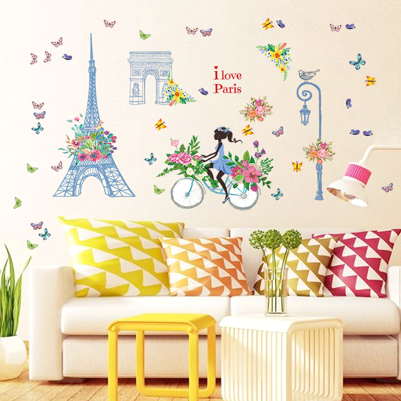 I Love Paris Flower Girl Love Lover Wall Decor Sticker Decal for ...