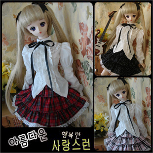 Bjd doll clothes dd sd long sleeve shirt pleated skirt set clothing dress