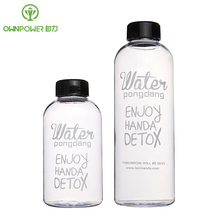 OWNPOWER Plastic Water Bottle 600ml/900ml Large Capacity Drinkware Portable Sport My Letter Drinking NEW Coffe Cups