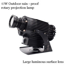 40W 1:1 Projection  Outdoor rain - proof rotary projection lamp,Can remote control,Custom design lens for free .freeshipping compatible 400 0184 00 com projection design f12 wuxga projector lamp for projection design f1 sx e f1 wide f1 sx ect