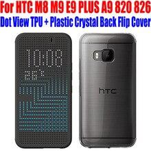 Чехол для HTC One M8 M9 E9 плюс A9 официальный оригинальный Смарт Dot View Case Call ID ТПУ + пластик Кристалл Назад откидная крышка HA2