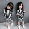 Children's clothes and shoes Baby girls striped 2pcs clothing set long sleeve hoodie shirt+ striped skirt kids clothes fashion