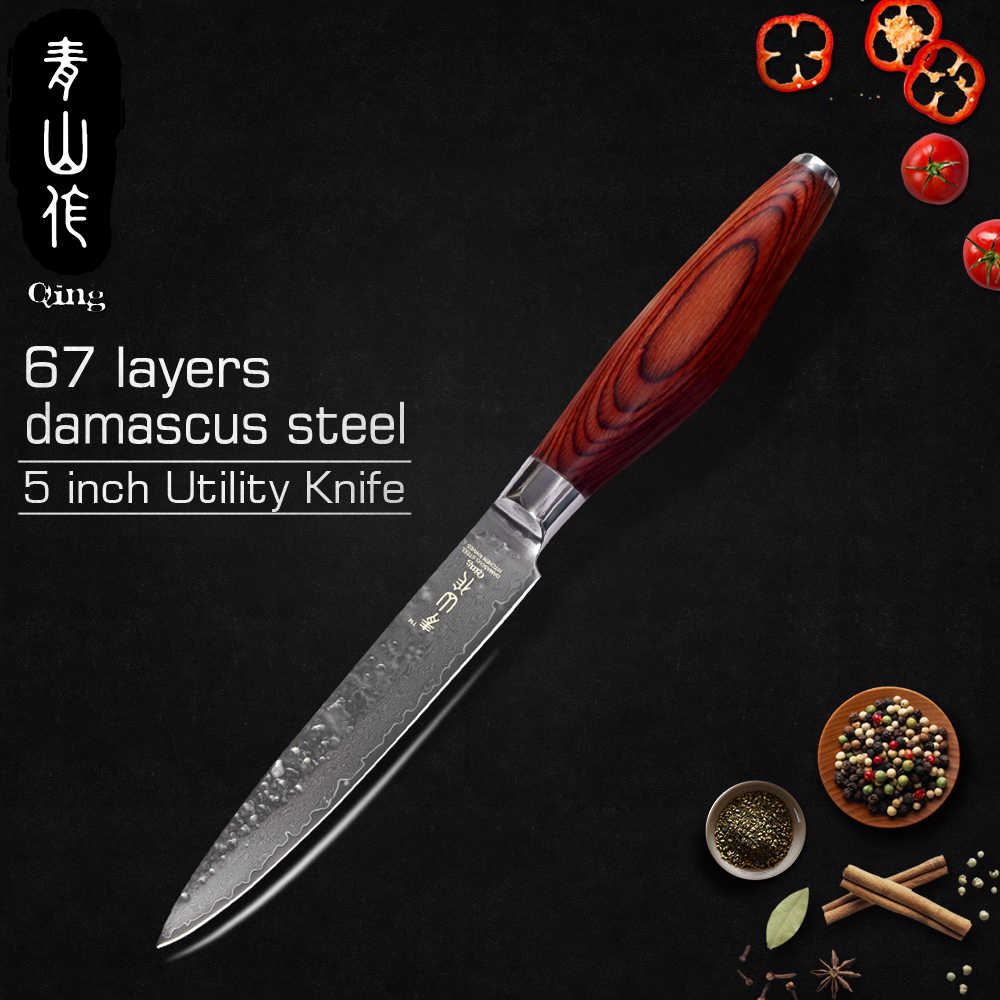 QING VG10 67 Layer Damascus Steel Knife Color Wood Handle 5 inch Utility Kitchen Knife Double Steel Head Damascus Cooking Knife