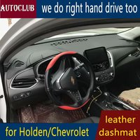 For Holden Chevrolet Spark Cruze Malibu Impala Camaro Aveo Soni Leather Dashmat Dashboard Cover Car Pad Dash Mat Carpet