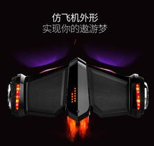 2018 New model Double balance car two wheel child adult Electric scooter Aircraft modeling Cool spray Bluetooth Speaker