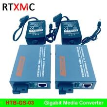 HTB-GS 1 пара гигабитные волоконно-оптический медиа конвертер 10/100/1000 Мбит/с однорежимный одинарный волоконно SC Порты и разъёмы 20 км внешнего Питание