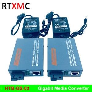 HTB-GS 1 Pair Gigabit Fiber Optical Media Converter 10/100/1000Mbps Single Mode Single Fiber SC Port 20KM External Power Supply(China)