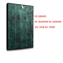37*23.5*3.5cm Air Purifier Part FZ-200HFS HEPA Dust Collection Filter for Sharp KC-W200SW KC-Z200SW KC-70SB KC-70SW