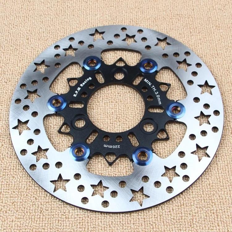 1 PCS Universal Aluminum alloy Starlike high cooling motorcycle brake disc brake pads 220mm/260mm motorcycle rear disc brake disc brake squeal