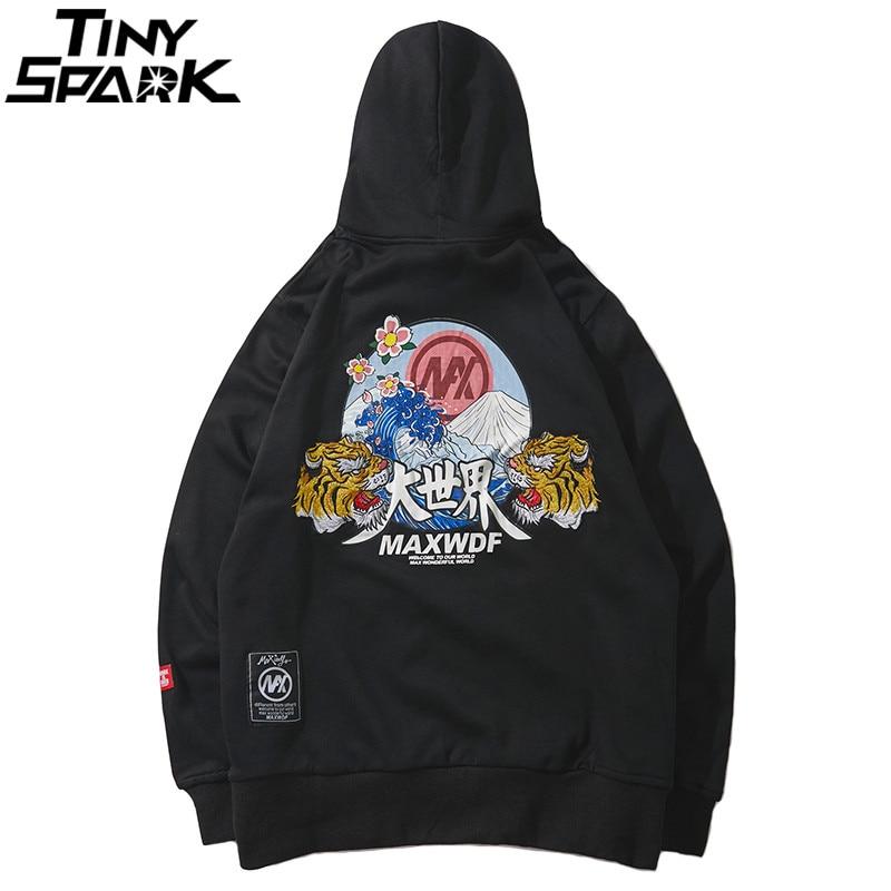 Hip Hop Hoodie Sweatshirts Embroidery Tiger Head Harajuku  Streetwear 2018 Autumn Floral Wave Men Hoodie Pullover Cotton  OversizeHoodies
