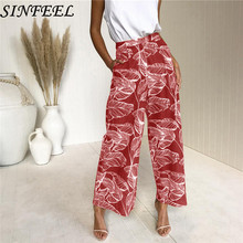 2019 Women Summer Leaf Print  Beach Harem Pants Casual Vintage Pocket Female Loose Wide Leg Trousers Fashion