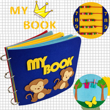 DIY Crafts Toy Book Finished Early Learning Educational Aids Story Mom Handmade Sewing Special Christmas Gift For Kids