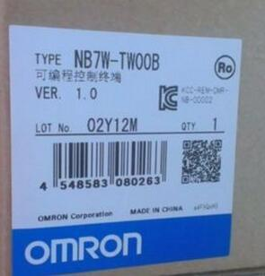 NIB LCD Monitor for NB7W-TW00B well tested working