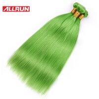 Allrun שיער חלק ברזילאי 3 חבילות 100% שיער אדם חבילות תוספות שיער רמי צבע דשא ירוק משלוח חינם