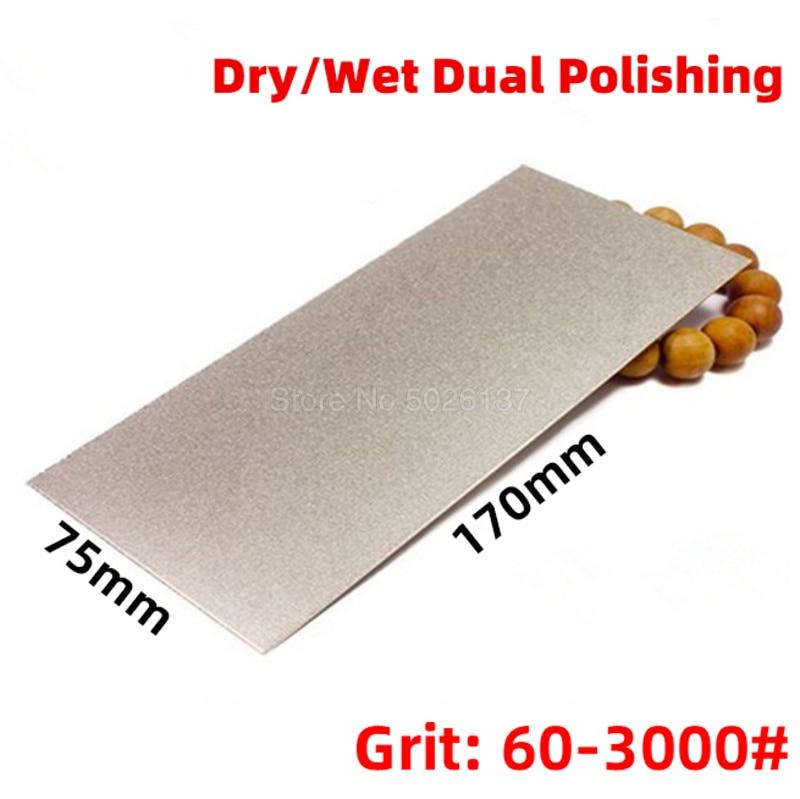 1Pcs Square Plate Flat Sharpeners Carving Processing Portable Stone Whetstone Disc Diamond Rectangular Grinding Blade