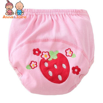 4pc/lot Pink Series Waterproof Baby Girls Potty Training Pant Infant Underwear Panties Newborn Underclothing suit 6 to 10kg 4