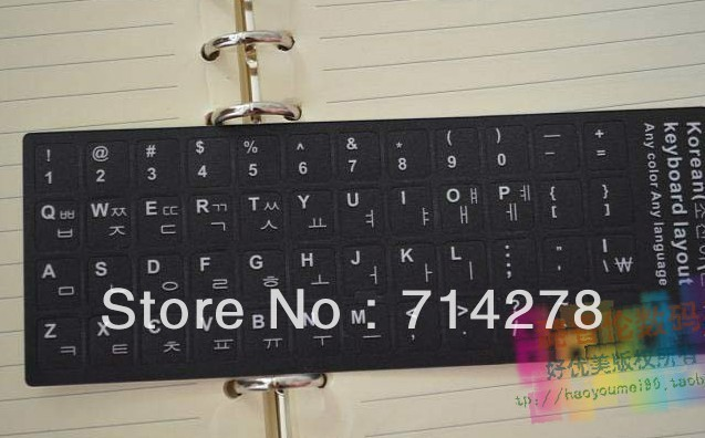 Good Quality Wholesale  Korean Keyboard Paster Letters Posted Wear-Resisting Durable+Free shipping VIA HKPAM