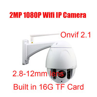 Free Shipping 4 Inch 4X 2 8 12mm HD 2mp 1080P Wireless IP PTZ Dome Outdoor