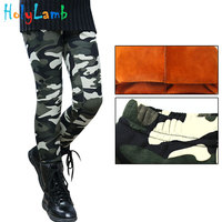 Teenage Girls Leggings For Kids Camouflage Pants Girls Cashmere Leggings Winter Child Trousers Warm Bottoms Children