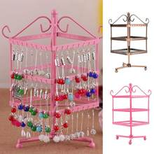 New 96 Holes Rotatable Three Layers Earrings Bracelets Storage Jewelry Display Square Stands Metal Hanger Holder Rack Organizer(China)