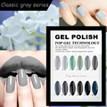 Candy Lover Soak Off Gel Nail Polish 8ml Long Lasting UV Gel For Nail Art Beauty 12 Gray Colors For Choosing Hot Sale Colors