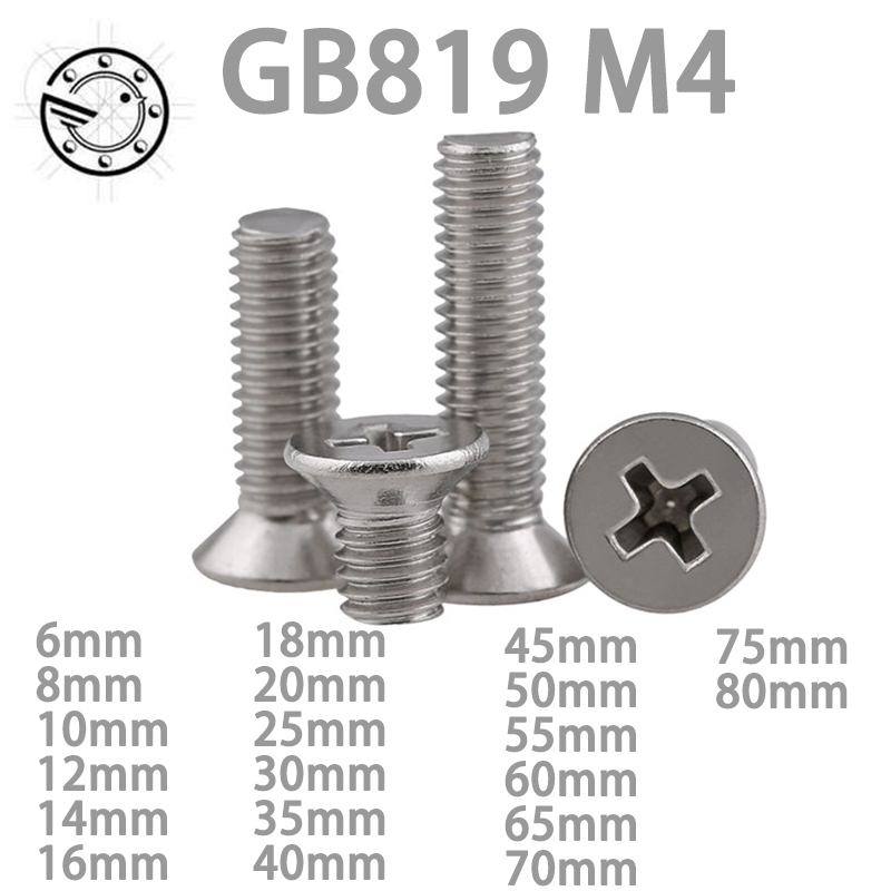 100pcs GB819 M4 304 Stainless Steel Metric Thread flat head cross Countersunk head screw m4*(6/8/10/12/14/16/18/20/25~80) mm metric thread gb819 m2 304 stainless steel flat head cross countersunk head screw m2 3 4 5 6 8 10 12 14 16 18 20 25