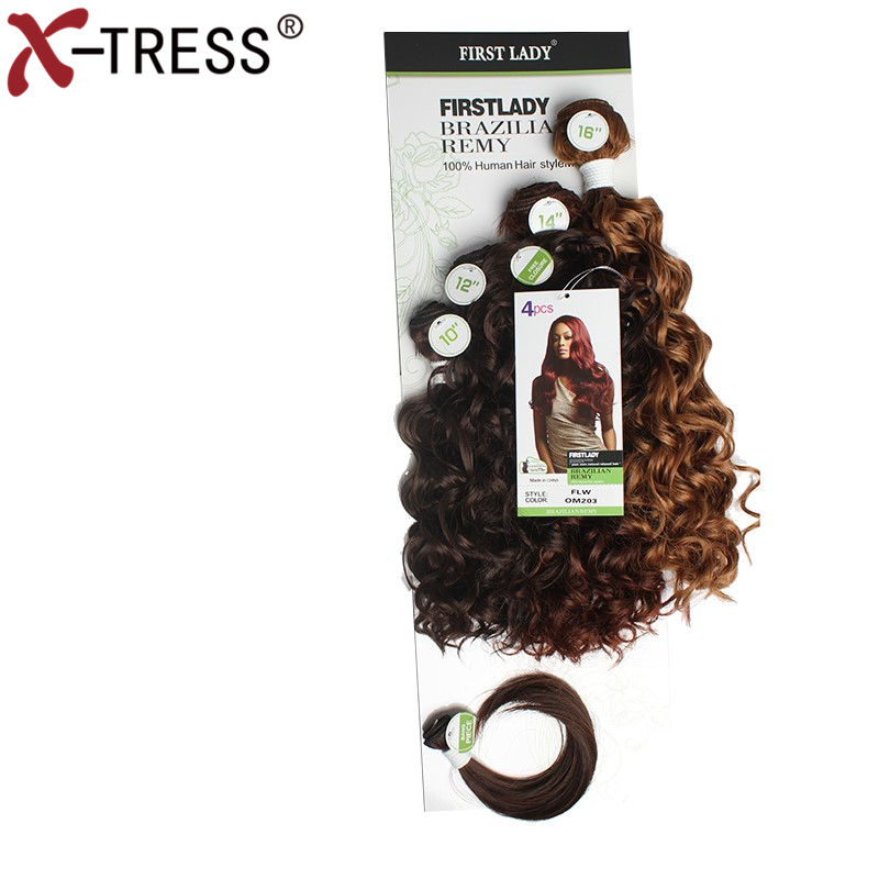 X-TRESS 10-16inch Deep Wave Ombre Hair Weaves Synthetic Hair 4 Bundles With Free Closure Bang Full head Sew in hair for Women