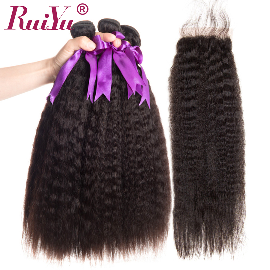Peruvian Kinky Straight Hair Bundles With Closure RUIYU Non Remy Coarse Yaki Human Hair Weave 3